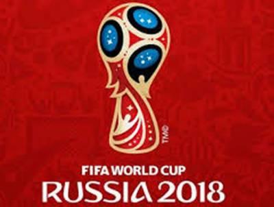 فیفا ورلڈ کپ کی فاتح ٹیم کو 3 کروڑ 80 لاکھ ڈالرز ملیں گے