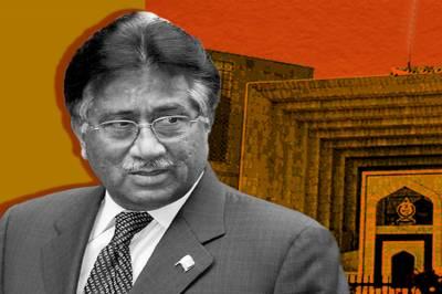 سپریم کورٹ کا پرویز مشرف کے ٹرائل کیلئے 2 روز میں ٹربیونل قائم کرنے ' شناختی کارڈ اور پاسپورٹ بحال کرنے کا حکم