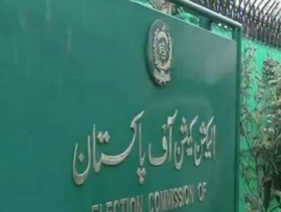 الیکشن کمیشن کا فرائض سے غفلت برتنے پر چار اسسٹنٹ ریٹرننگ آفیسرز کو فوری معطل کردیا