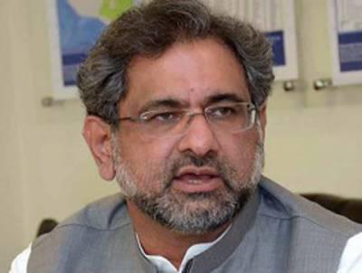 آئندہ الیکشن میں ن لیگ کامیاب ہوئی تو شہباز شریف وزیر اعظم ہوں گے: شاہد خاقان عباسی