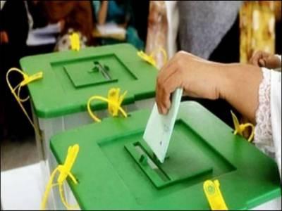انتخابات 2018؛ 2 ہزار368 امیدوار مختلف محکموں کے نادہندہ نکلے