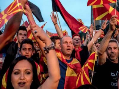 یورپی خود مختارریاست مقدونیہ کےنام کا تنازع 27 سال کے بعد حل ہوگیا