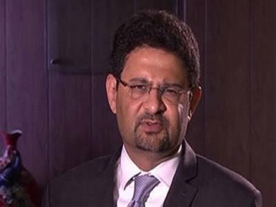 ٹھیکے دینے کا الزام، نیب نے سابق وزیر خزانہ مفتاح اسماعیل کو 20 جون طلب کرلیا
