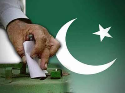 عام انتخابات: سیاسی جماعتوں، پولنگ ایجنٹس کیلئے ضابطہ اخلاق جاری