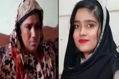 مہوش گھر کی واحد کفیل تھی، جس نے عزت بچانے کیلئے جان دی: والدہ مہوش