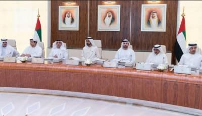 متحدہ عرب امارات نے جنگ اور آفات سے متاثرہ غیر ملکیوں کے ویزے میں توسیع کر دی