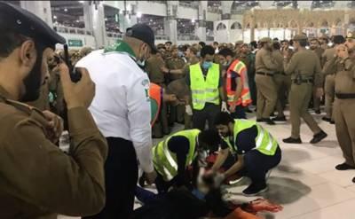 مسجد الحرام میں ایک ماہ کے دوران تیسرے شخص نے چھت سے چھلانگ لگا کر خودکشی کرلی
