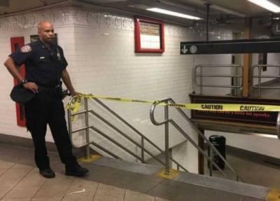 لندن کے زیرزمین ریلوے اسٹیشن میں دھماکا،5افراد زخمی