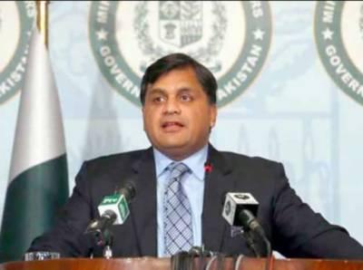 اگر بھارت مقبوضہ کشمیر میں انسانی حقوق کے نمائندوں اور کمیشن کو رسائی فراہم کرے تو پاکستان بھی آزاد کشمیر میں رسائی فراہم کرے گا: ترجمان دفتر خارجہ