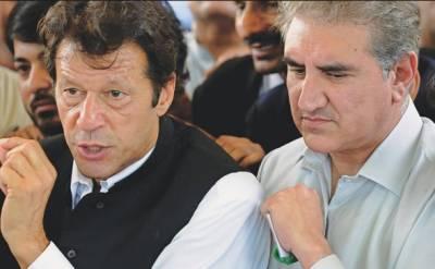 ہم نے دیانتداری سے میرٹ کو فوقیت دی,نمبر گیم سے ہی عمران خان وزیراعظم بن سکتے ہیں:شاہ محمود قریشی