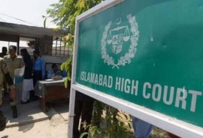 اسلام آباد ہائی کورٹ کامستقل ملازمین کوپوسٹنگ آرڈرجاری کرنے کاحکم