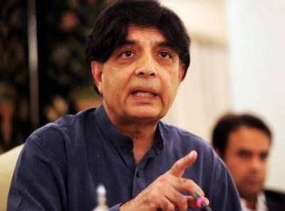 میں نے آزاد الیکشن لڑنے کا فیصلہ کر لیا ہے،بدلوں گا نہیں:چوہدری نثار علی خان