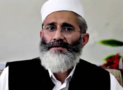 پاکستان اس وقت کسی نئے تجربے کا متحمل نہیں ہوسکتا :سینیٹر سراج الحق