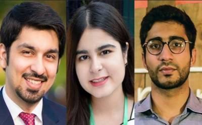 ملکہ برطانیہ کی جانب سے 3 نوجوان پاکستانیوں کیلئے ینگ لیڈرز کا اعزاز