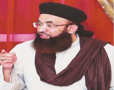 این اے 81'تحریک لبیک کے آصف جلالی الیکشن لڑنے کیلئے نااہل قرار