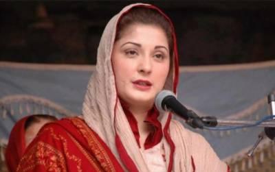 پاکستان واپسی کا فیصلہ والدہ کی صحت سے مشروط ہے:مریم نواز