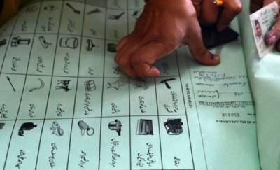 عام انتخابات2018:الیکشن کمیشن نےپولنگ اوقات صبح8سےشام6بجےتک کردیا
