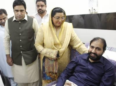 سیالکوٹ پی پی 35: تحریک انصاف کے راہنما سے صوبائی اسمبلی کی ٹکٹ واپس، صدمہ سے دل کا دورہ پڑگیا ،ڈاکٹر فردوس عاشق اعوان کی ہسپتال میں ملاقات