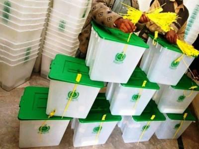 الیکشن کمیشن کے انتخابات 2018 کیلئے پولنگ سٹیشنزکےاعدادوشمارجاری،، پنجاب 47 ہزار پولنگ سٹیشنز کے ساتھ سب سے آگے