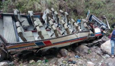 بھارتی ریاست اترکھنڈ میں مسافر بس گہری کھائی میں گر گئی, 40 سے زائد افراد ہلاک