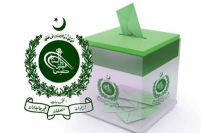 الیکشن کمیشن نے انتخابی فہرستوں کو حتمی شکل دے دی،عام انتخابات میں ووٹرز کی تعداد10کروڑ50لاکھ سے تجاوز