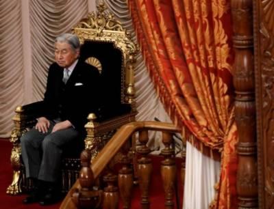 چوراسی سالہ جاپانی شہنشاہ بیمار ، مصروفیات ترک کر دیں