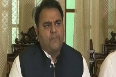الیکشن کو متنازعہ بنانے کی کوشش، التواء کسی صورت قبول نہیں, ن لیگ فوج اور عدلیہ کو نشانہ بنا رہی ہے: فواد چوہدری