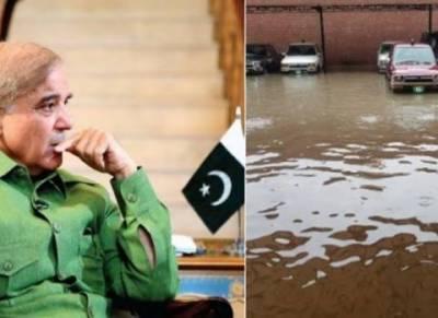 لاہور میں طوفانی بارش نے اڑتیس سالہ ریکارڈ توڑدیا, آج لاہور پانی میں ڈوبا ہے تو شہبازشریف یاد آرہے ہیں