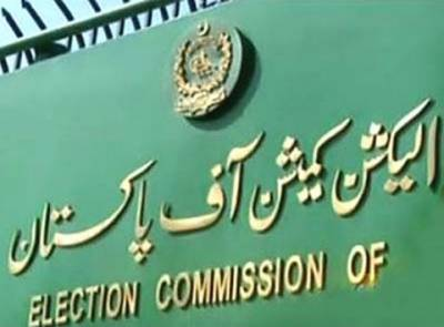 الیکشن کمیشن: اثاثہ جات کی تفصیلات جمع نہ کرانے والے نگران وزرا کی فہرست جاری