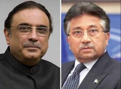 این آر او کیس:پرویز مشرف ، آصف زرداری کی بیرون ملک جائیداد اور اکاﺅنٹس کی تفصیلات طلب