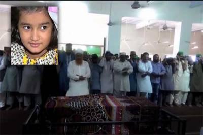بھارت میں دوران علاج دم توڑنے والی زینب کی فیصل آباد میںسپردخاک