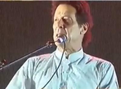 30سال تک باریاں بدلنے والوں نے عوام کو مسائل کے سواء کچھ نہیں دیا:عمران خان