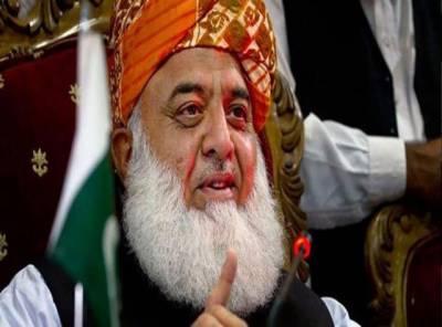 جیسی زبان عمران خان نے استعمال کی اسے بڑا آدمی نہیں کہا جاسکتا بلکہ یہ بونے پن کی نشانی ہے:مولانا فضل الرحمن
