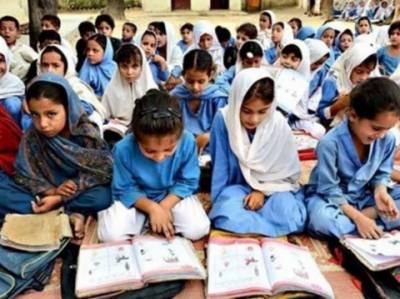 پاکستان میں 44فیصد بچے سکول سے باہر ہیں, رپورٹ جاری