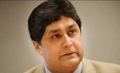 آشیانہ سکیم اسکینڈل: فواد حسن فواد14 روزہ جسمانی ریمانڈ پر نیب کے حوالے