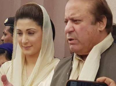 نوازشریف اور مریم نواز کو پاکستان آتے ہی گرفتار کرلیا جائے گا: نیب ذرائع