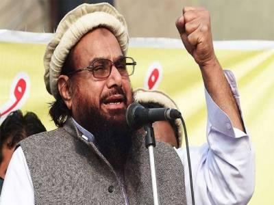این اے 109میں ورکرز کنونشن سے خطاب: بھارت کوتکلیف ملی مسلم لیگ کے قیام سے ہوئی ہے ،ملک کو ایماندار،مخلص قیادت فراہم کرینگے، حافظ سعید
