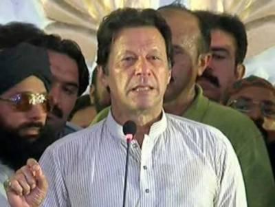 کل احتساب عدالت نے ایک طاقتور کو سزا سنائی , پاکستان کی تاریخ میں پہلی مرتبہ کسی طاقتور کو سزا ملی: عمران خان