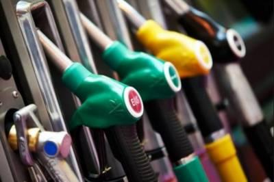 نگراں حکومت نے پٹرولیم مصنوعات کی قیمتوں میں کمی کا اعلان