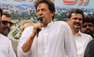 اگر ہمیں موقع ملا تو پاکستان کی تقدیر بدل دیں گے:عمران خان