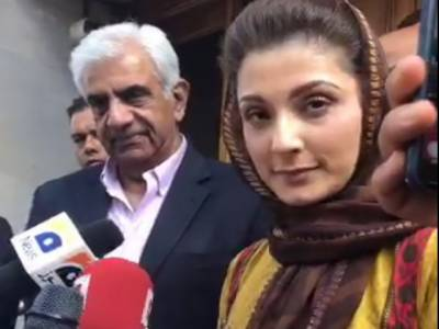 مریم نواز نے وطن واپسی کے فلائٹ شیڈول کا اعلان کردیا، جمعہ کی شام لاہور پہنچ جائیںگے