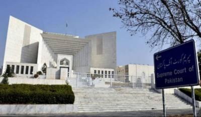 سپریم کورٹ نے گنز اینڈ کنٹری کلب اسلام آباد کو غیرقانونی قرار دیدیا