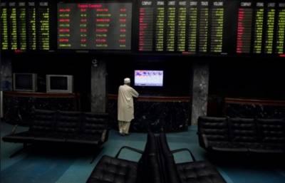 پاکستان اسٹاک ایکسچینج:100 انڈیکس 1010 پوائنٹس کی کمی کے بعد رواں سال کی کم ترین سطح پر آگیا