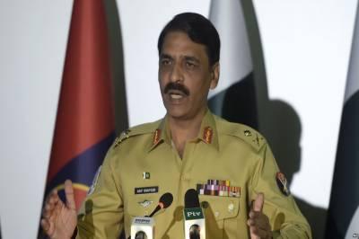 پاکستان کی مسلح افواج دیامیر بھاشا اور مہمد ڈیم فنڈ میں حصہ ڈال رہی ہے: میجر جنر ل آصف غفور