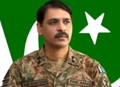 ترجمان پاک فوج میجر جنرل آصف غفورآج اہم پریس کانفرنس کریں گے