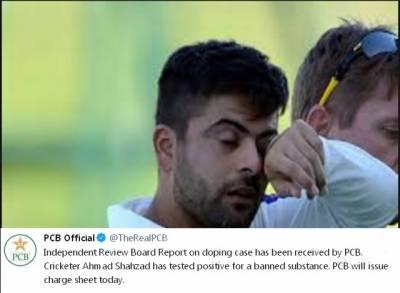 ڈوپ ٹیسٹ مثبت: مثبت ڈوپ ٹیسٹ کی تصدیق، احمد شہزاد پر پابندی کی تلوار لٹکنے لگی