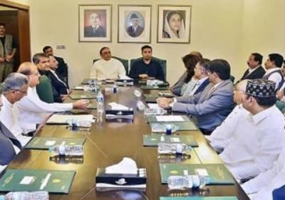 پیپلزپارٹی کا بلاول ہاؤس لاہور میں اہم مشاورتی اجلاس