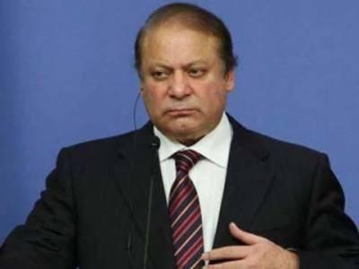 جیل کی کال کوٹھری نہیں ڈرتا ،ووٹ کو عزت دو کا مقدمہ سینہ تان کر لڑوں گا،مجھے پاکستان آنے سے روکنے کی کوشش ہو رہی ہے: نوازشریف