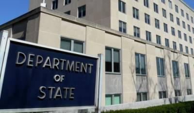 امریکا کی پشاور میں خودکش دھماکے کی مذمت, لواحقین سے اظہار تعزیت