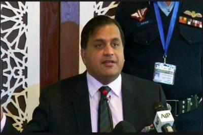اسلام آباد: وزرات خارجہ کا بھی دیامراورمہمندڈیمزکے فنڈزمیں حصہ ڈالنے کااعلان